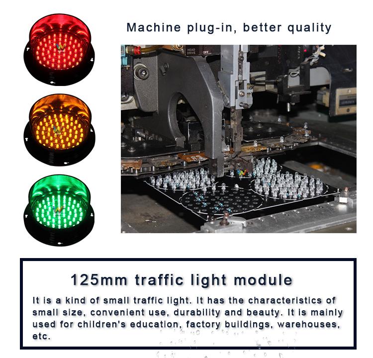 traffic led module-05
