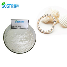 Chinese Supplier Cosmetic Hydrolyzed Pearl Powder