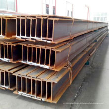 Q235B Hot Rolled H Beam