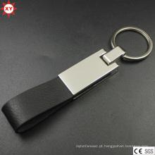 Novos produtos de couro 2016 Metal Keychain