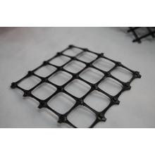 Engineering PP Biaxial Geogrid