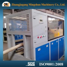 Plastic PE Pipe Cutting Machine