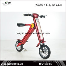 Newest Folding Electric Scooter Lithium Battery 250W with 12inch Tyre