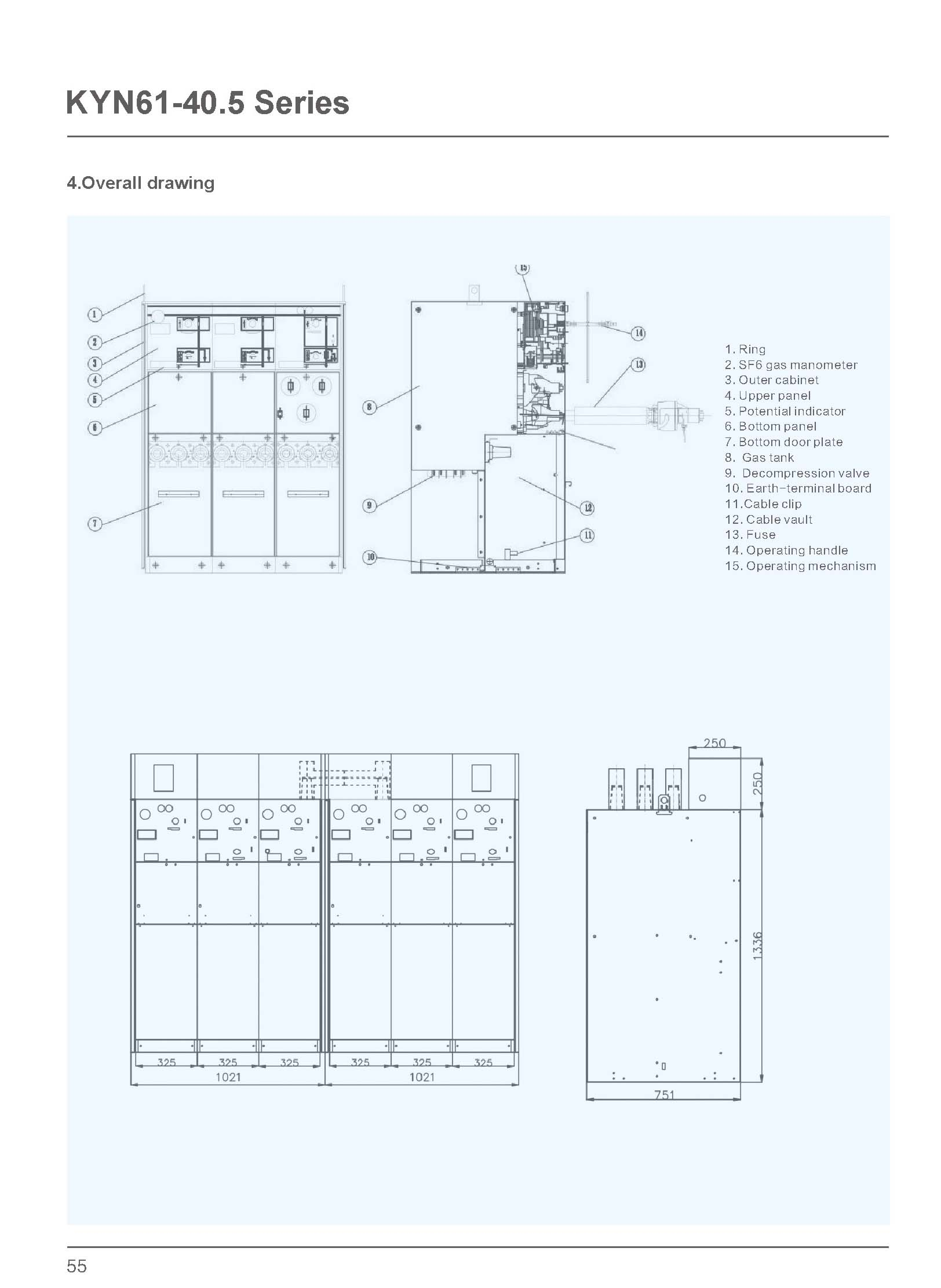 SF6 Gas Insulated Switchgear Outline Drawing
