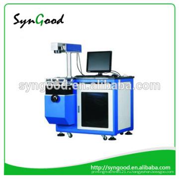 SG serial None - Металлическое устройство маркировки СО2-лазера