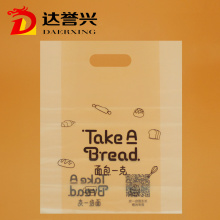 Cute Transparent HDPE Die Cut Bag para alimentos