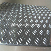 Best price with high quality embossed aluminum sheet