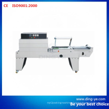 Continuous Seal-Cut-Shrink Packing Machine (FQS4525C)