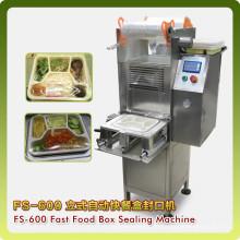 Máquina vertical automática vertical de la caja / de la taza de los alimentos de preparación rápida, máquina de sellado de los bocados