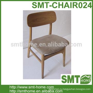 Винтажный датский стиль кухни из массива дерева столовая досуг деревянный стул