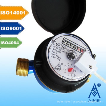 MID Certificated Single Jet Dry Remote-Reading Water Meter