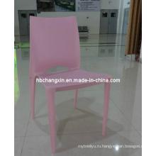 Классическое высокое качество стекируемых белый пластиковый стул
