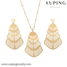 63234 Xuping Fashion Dubai 18k Gold Metal Pendant Earring Jewelry Set Charming Gold Jewelry Set