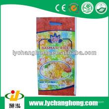 supply pp woven bopp rice bulk bag 25kg