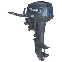 Speeda 2-Stroke Short Shaft 15HP Powerful Outboard Engine