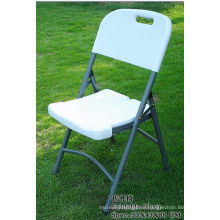Folding Chair with HDPE Seat Back