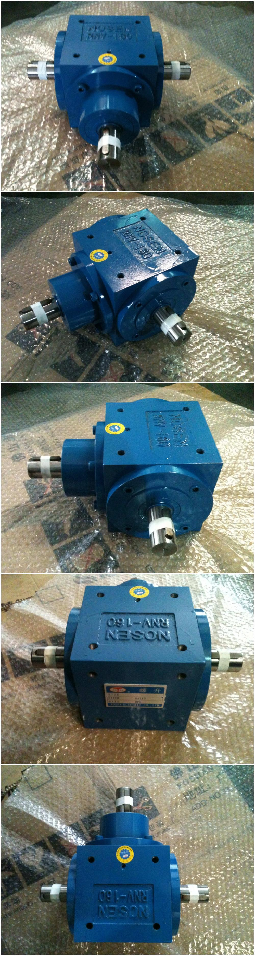 Three Shafts Bronze Gear Bevel Gearbox
