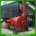 2014 o melhor chinês fornecedor de processamento de ração de palha de processamento de alimentos para animais máquina de seda 008613253417552