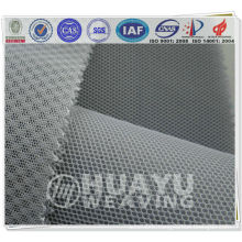 3d air mesh fabric,YT-0412 polyester mesh fabric for shoes
