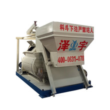 JS 1 cubic Cement large capacity concrete mixer