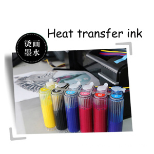 Cotton T-shirt special heat transfer ink
