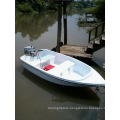 Sail 4 Stroke 4HP Outboard Motor with CE Approval