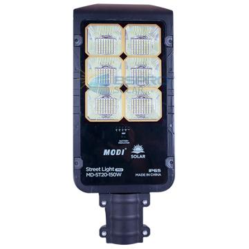 150W all in one solar street light price in nigeria
