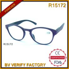 R15172 2016 Custom cepillado vidrios fabricados en Wenzhou de lectura vender en China Alibaba
