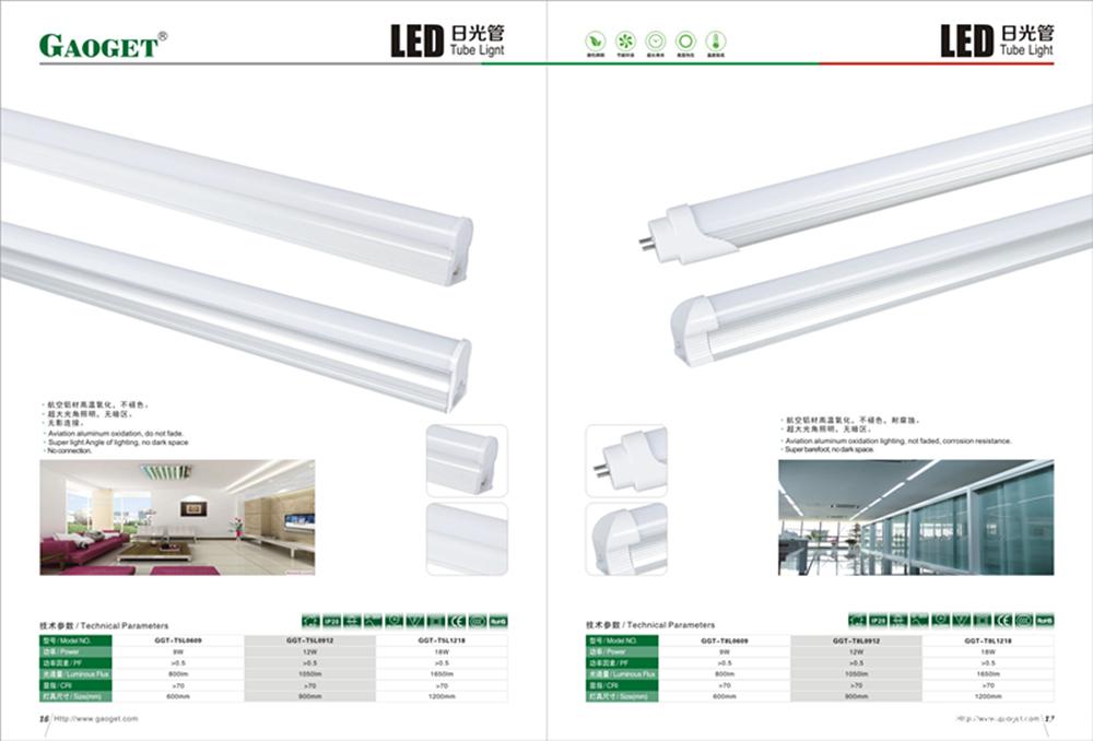 T8 SMD LED Tube