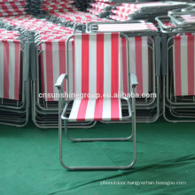 Striped fabric folding chair,reclining rest chair
