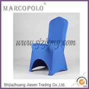 Shiny banquet cheap wedding chaircovers/cheap weddings chair covers/chair cover for plastic chair