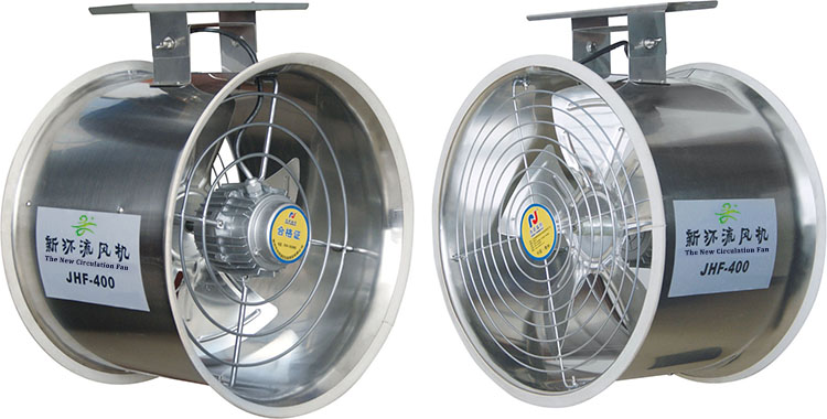 Fan for Ventilate1