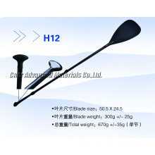 100% Carbon fiber material shaft canoe boat Paddles