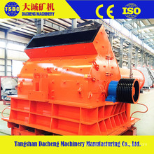 Heavy Duty Hammer Crusher, Stone Hammer Crusher