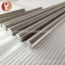 Alibaba haute pureté ASTM B737 99.5% hafnium barre ronde en métal
