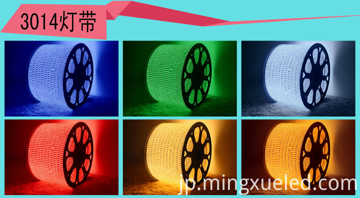 3014 led strip