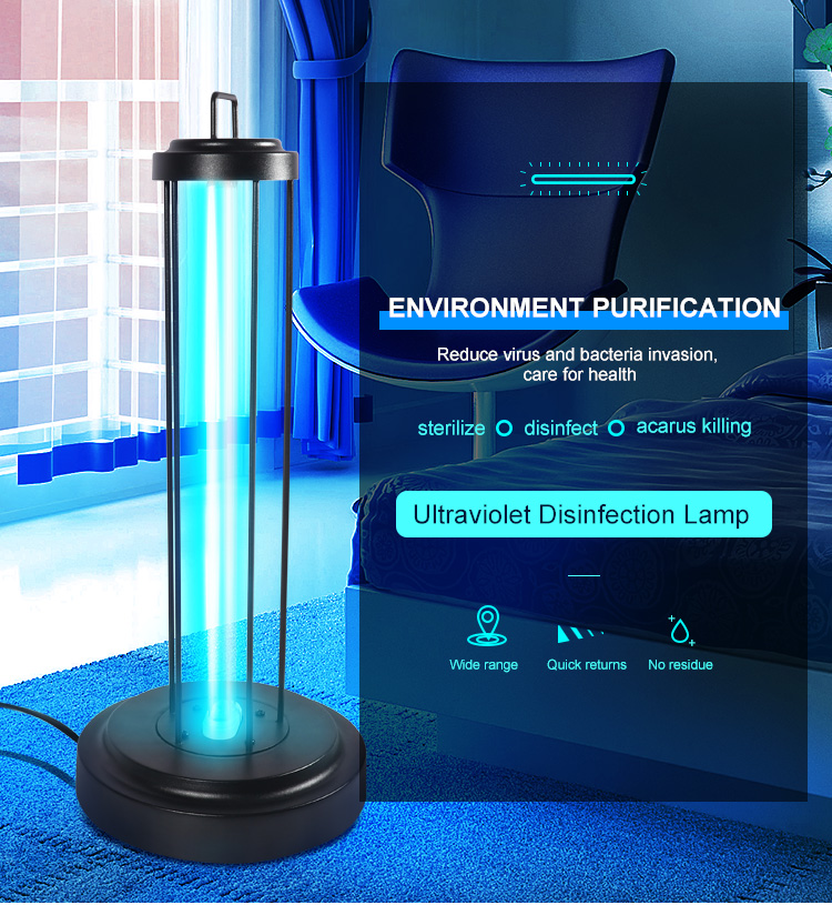 iron case type uvc sterilizing lamp household