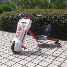 Мотоцикл White Triker 12V Drift Scooter Ride - Батарея с литиевым батарейным питанием