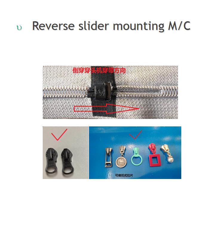 slider mounting machine