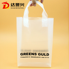 HDPE Exquisite Gift Packaging Bag