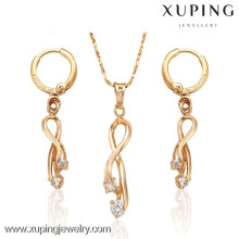 62927 New women's fashion jewelry set 18k gold color wholesale jewelry china