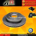 OEM-Qualität Brems-Rotor F1LY2C026A Scheibenbremse Hersteller für FORD hinteren Bremsscheibe