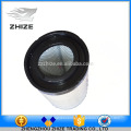 EX Factory price bus spare parts 1109-03726 Air filter element for YUTONG BUS