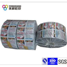 Customized Printing Plastic Packaging Film Roll