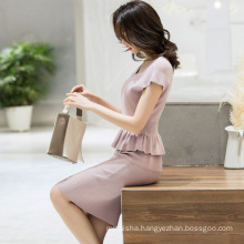 Ladies' Suits 2020 Summer New Style Fashion Casual Small Fragrance Chic Professional Dress Knit Two-Piece Suit Skirt Female