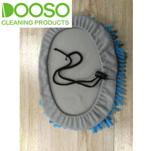 Car Washing Mop Chenille Refill DS-R216