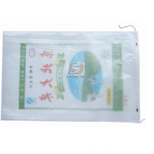 CH 25kg Transparent Bag For Food Package
