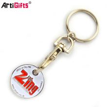 Metal coin keychain shopping cart coin