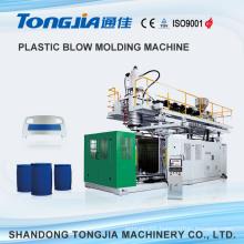Plastic Bottles Molding Blowing Machine