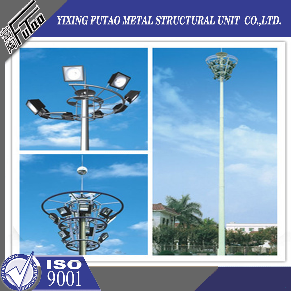 20M High Mast Lighting Tower With Slip joint